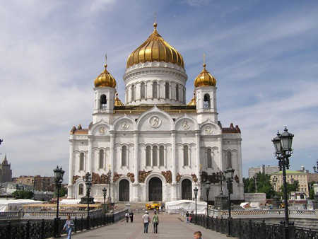 Catedrala Patriarhala din Moscova