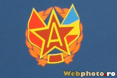 prima sigla a clubului Steaua