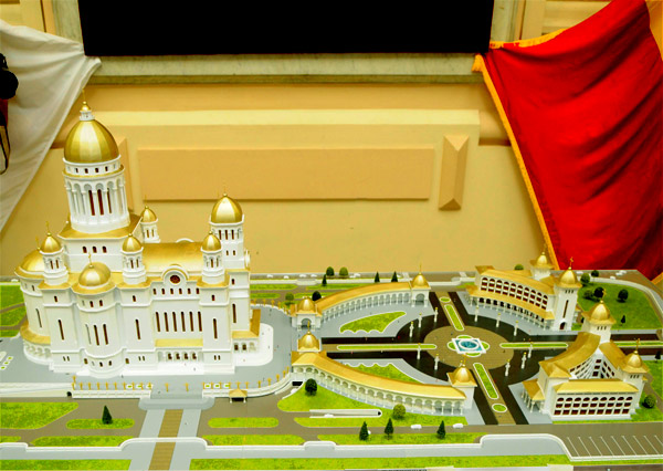 proiectul Catedralei